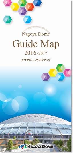 guidemap_2016.png