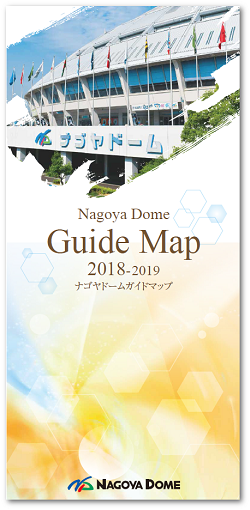 guidemap_2018.png